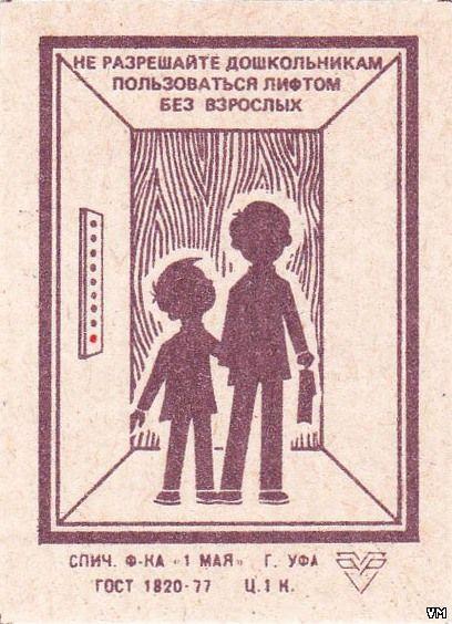 Нижневартовск окружная клиническая детская больница официальный сайт